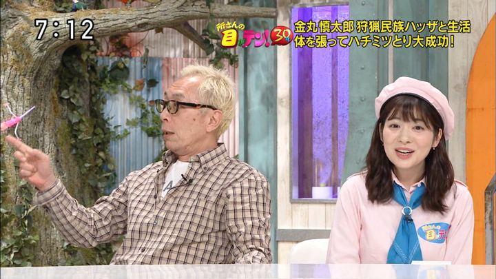 2019年10月20日佐藤真知子の画像05枚目