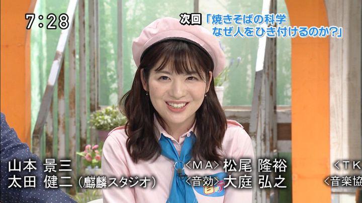 2019年10月27日佐藤真知子の画像04枚目