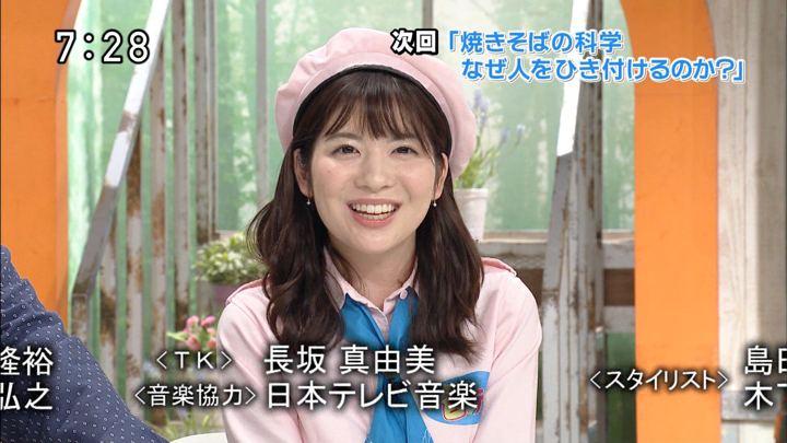 2019年10月27日佐藤真知子の画像05枚目