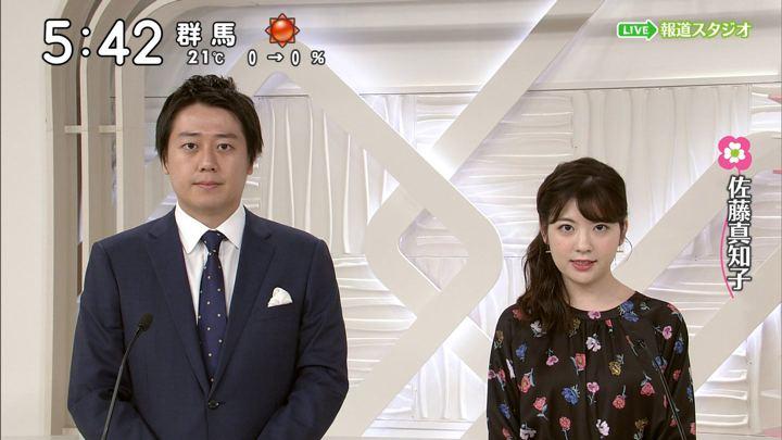 2019年11月02日佐藤真知子の画像01枚目