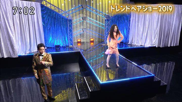 2019年11月03日佐藤真知子の画像04枚目