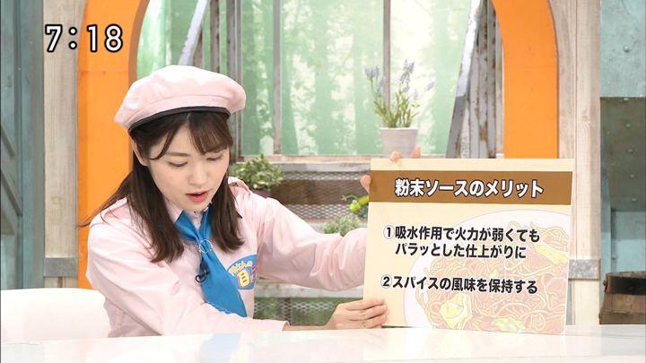 2019年11月03日佐藤真知子の画像11枚目