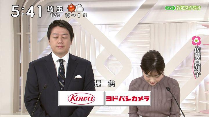 2019年11月09日佐藤真知子の画像02枚目