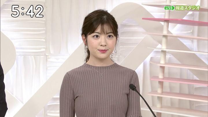2019年11月09日佐藤真知子の画像03枚目