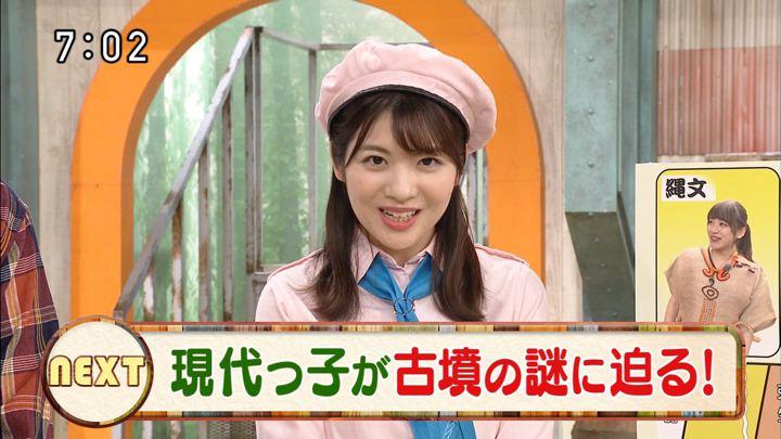 2019年11月10日佐藤真知子の画像05枚目