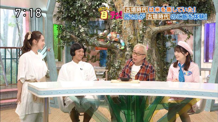 2019年11月10日佐藤真知子の画像09枚目