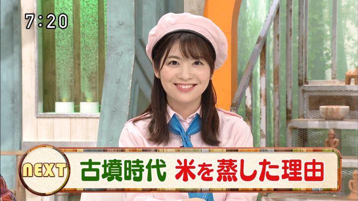 2019年11月10日佐藤真知子の画像12枚目