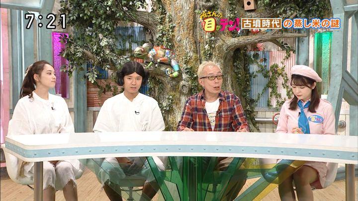 2019年11月10日佐藤真知子の画像13枚目