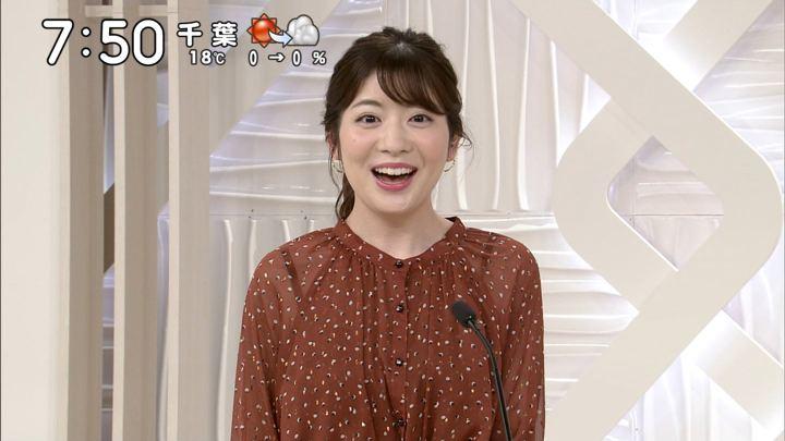 2019年11月16日佐藤真知子の画像06枚目