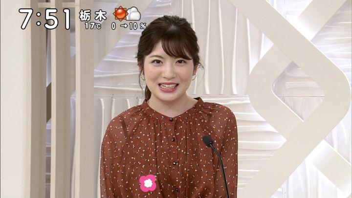 2019年11月16日佐藤真知子の画像09枚目