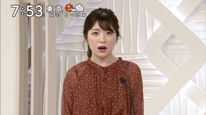 2019年11月16日佐藤真知子の画像11枚目