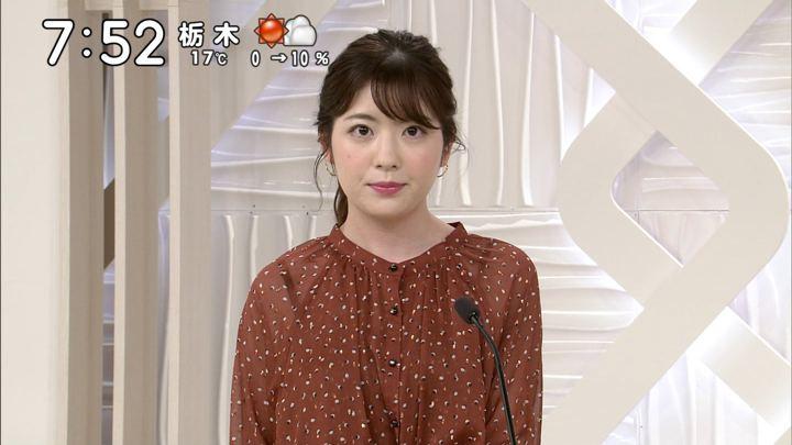 2019年11月16日佐藤真知子の画像12枚目