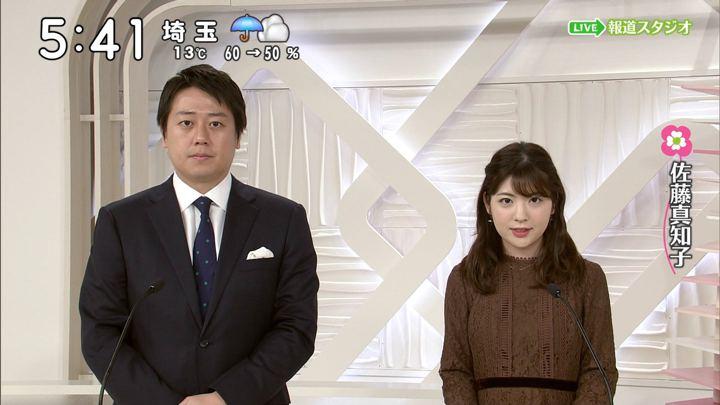2019年11月23日佐藤真知子の画像01枚目