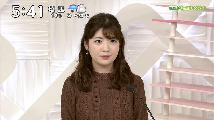 2019年11月23日佐藤真知子の画像02枚目