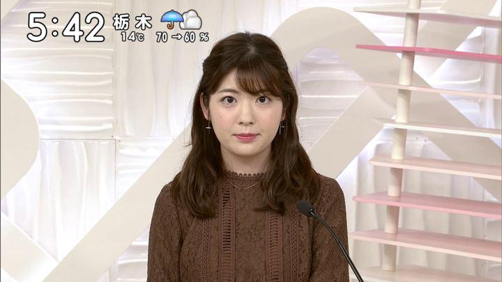 2019年11月23日佐藤真知子の画像03枚目