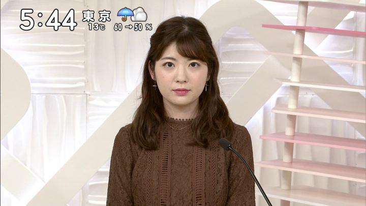 2019年11月23日佐藤真知子の画像04枚目