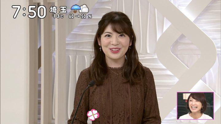 2019年11月23日佐藤真知子の画像08枚目