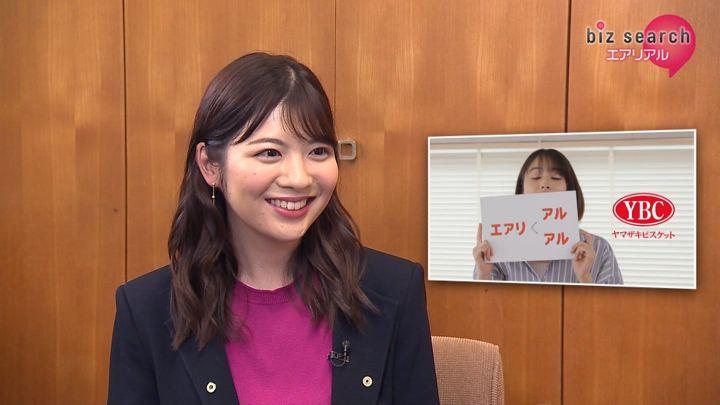 2019年11月24日佐藤真知子の画像17枚目