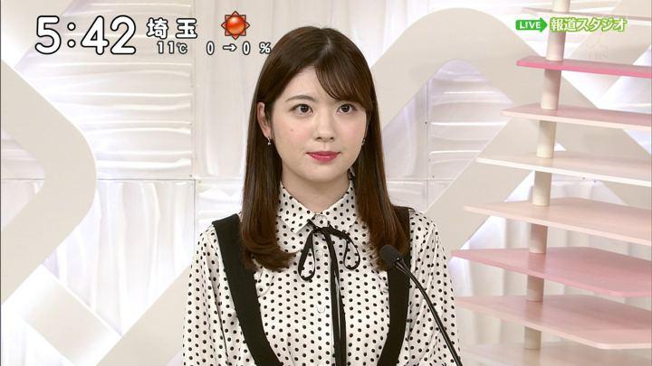 2019年11月30日佐藤真知子の画像02枚目