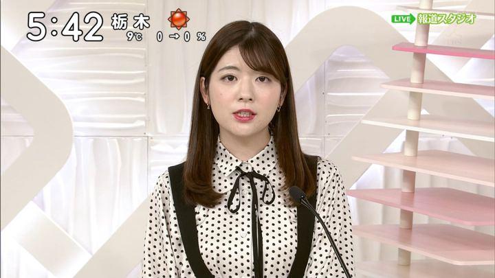 2019年11月30日佐藤真知子の画像03枚目