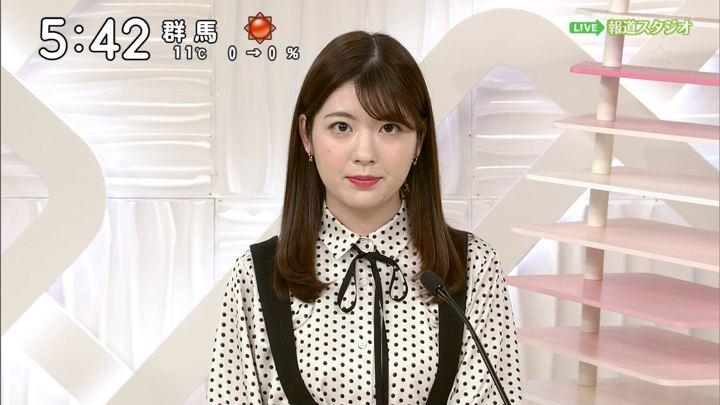 2019年11月30日佐藤真知子の画像04枚目