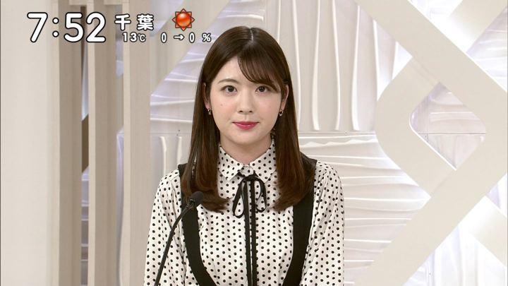 2019年11月30日佐藤真知子の画像12枚目