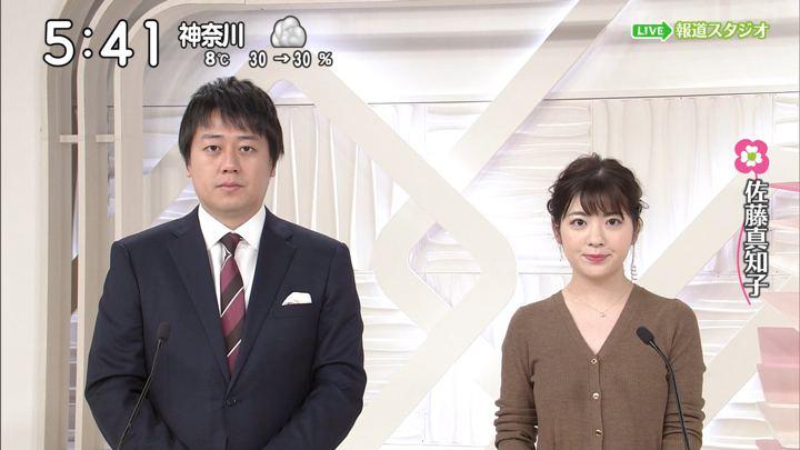 2019年12月07日佐藤真知子の画像01枚目