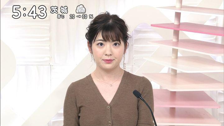 2019年12月07日佐藤真知子の画像03枚目