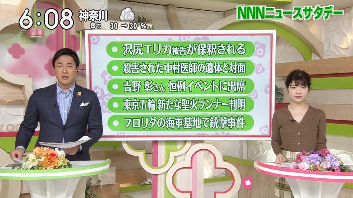 2019年12月07日佐藤真知子の画像04枚目