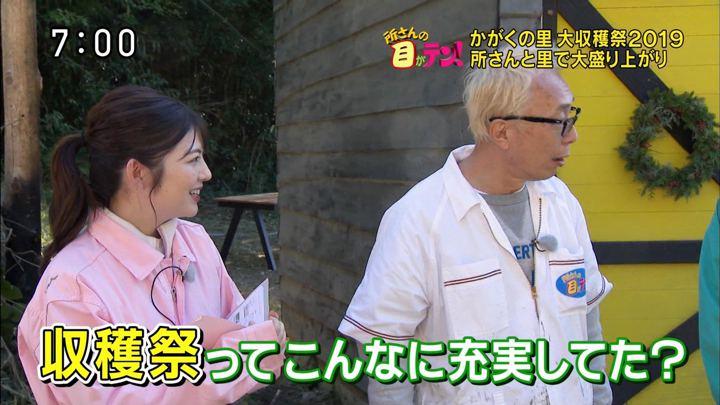 2019年12月08日佐藤真知子の画像01枚目