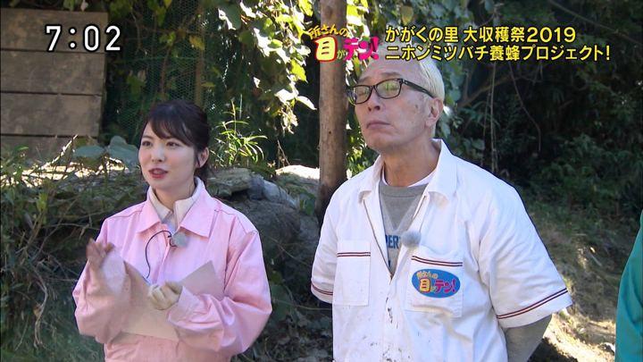 2019年12月08日佐藤真知子の画像03枚目