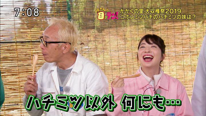 2019年12月08日佐藤真知子の画像04枚目