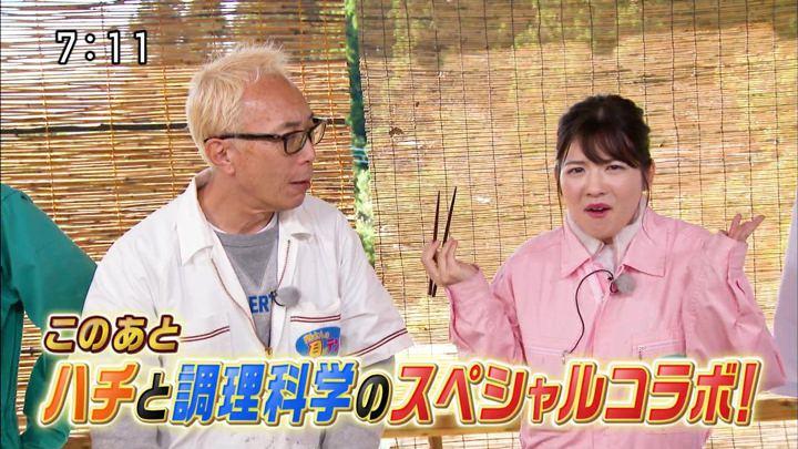 2019年12月08日佐藤真知子の画像06枚目
