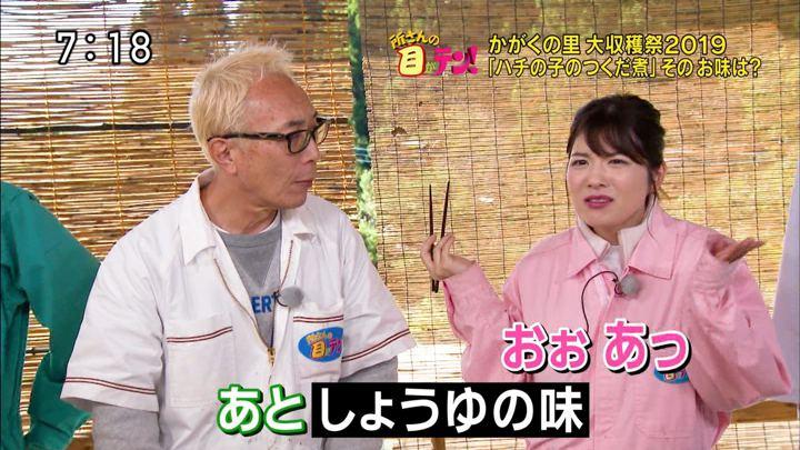 2019年12月08日佐藤真知子の画像10枚目