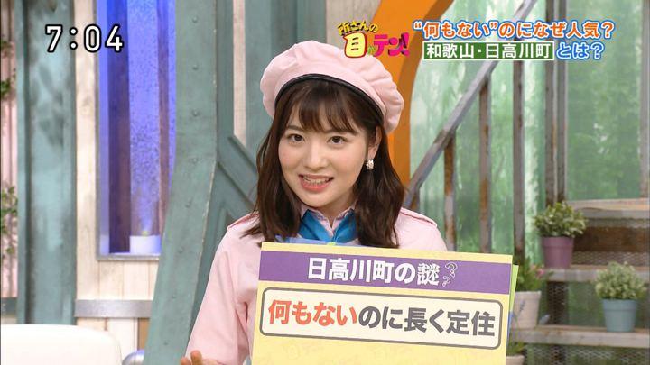 2019年12月15日佐藤真知子の画像02枚目
