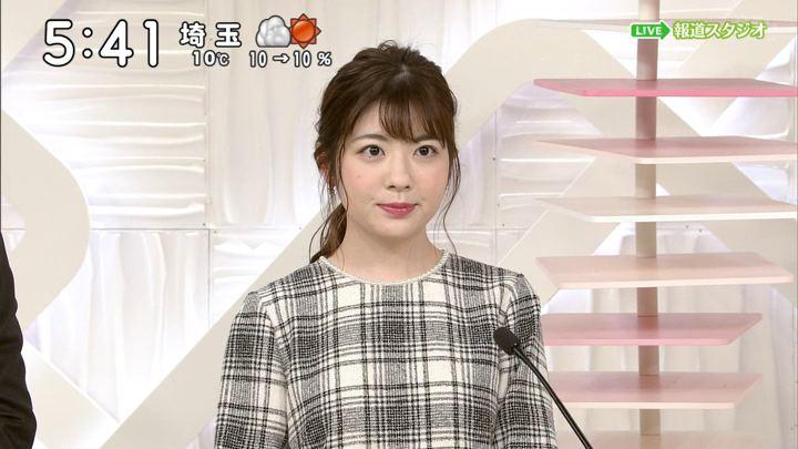 2019年12月21日佐藤真知子の画像02枚目