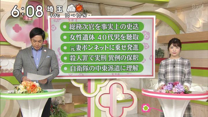2019年12月21日佐藤真知子の画像05枚目