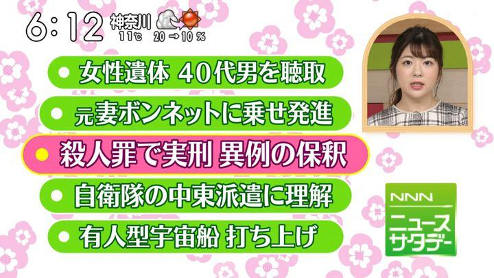 2019年12月21日佐藤真知子の画像06枚目