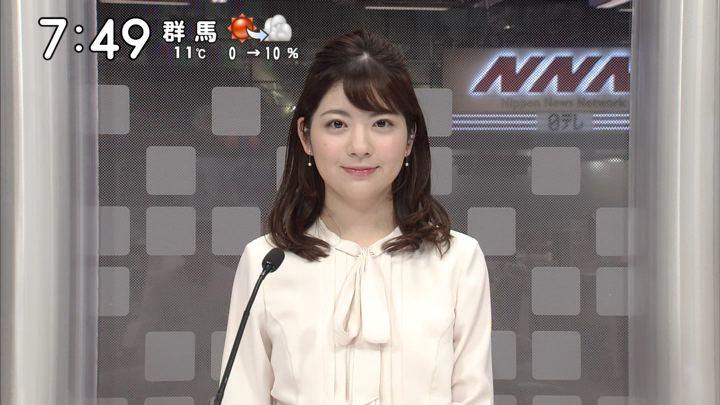 2020年01月04日佐藤真知子の画像01枚目