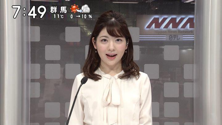 2020年01月04日佐藤真知子の画像02枚目