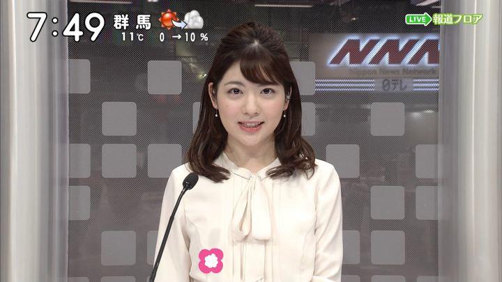 2020年01月04日佐藤真知子の画像03枚目