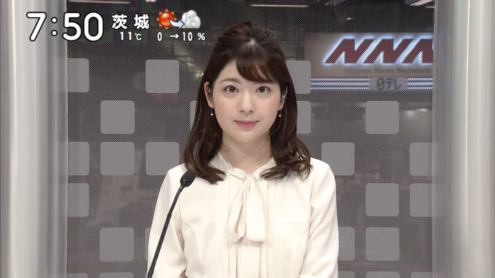 2020年01月04日佐藤真知子の画像04枚目