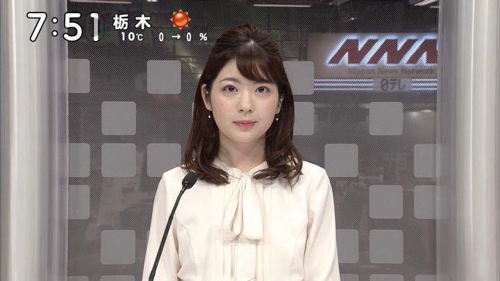 2020年01月04日佐藤真知子の画像05枚目