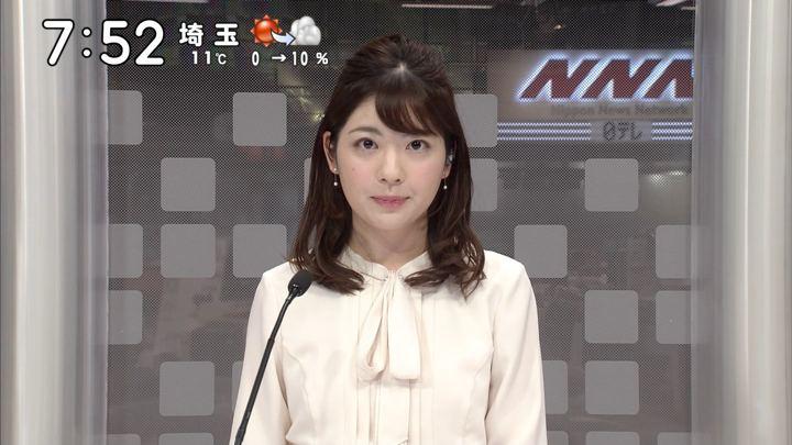 2020年01月04日佐藤真知子の画像06枚目