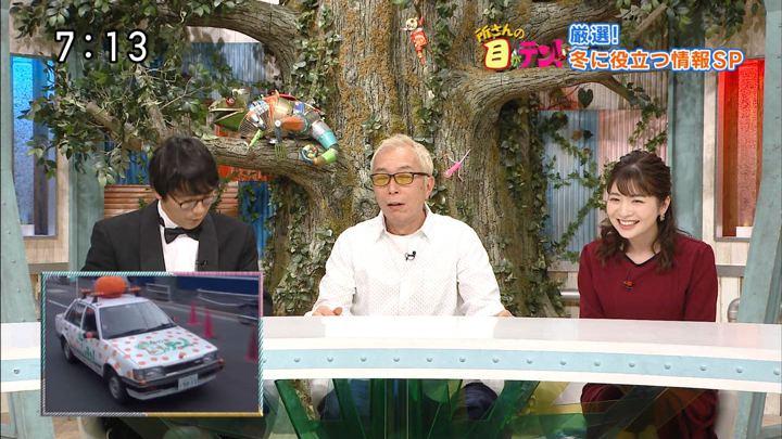 2020年01月05日佐藤真知子の画像09枚目