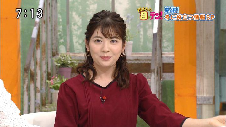 2020年01月05日佐藤真知子の画像10枚目