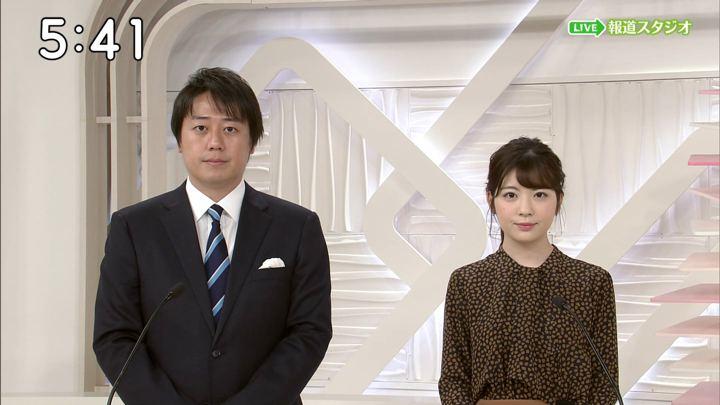 2020年01月11日佐藤真知子の画像01枚目