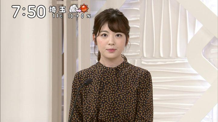 2020年01月11日佐藤真知子の画像09枚目