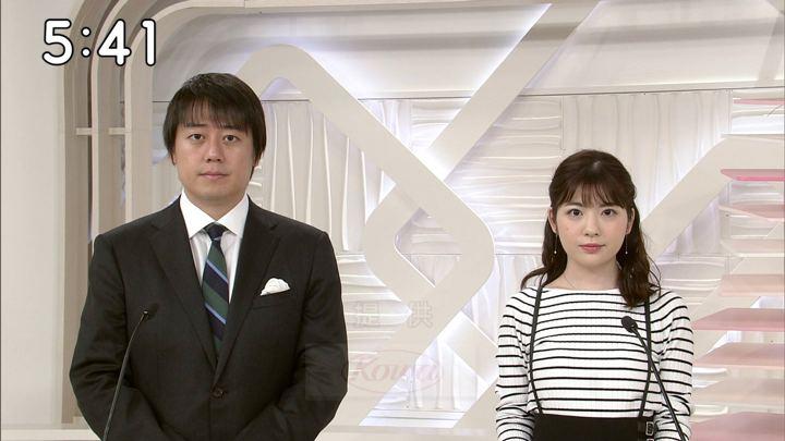 2020年01月25日佐藤真知子の画像01枚目