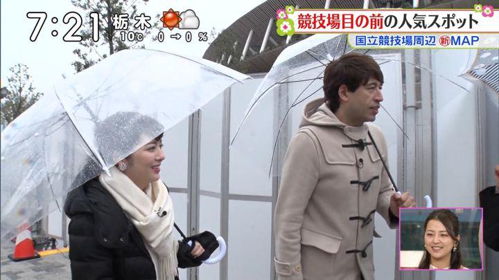 2020年01月25日佐藤真知子の画像09枚目